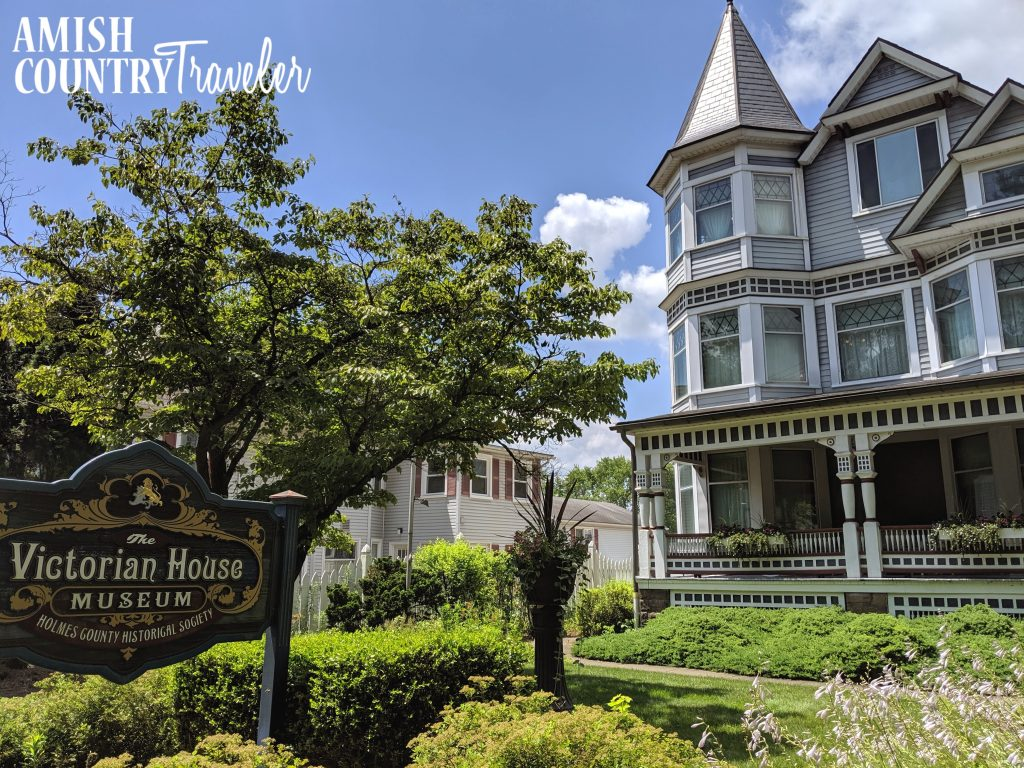 Things to do in Amish Country on a Sunday - Visit the Victorian House & Millersburg Glass Museum.